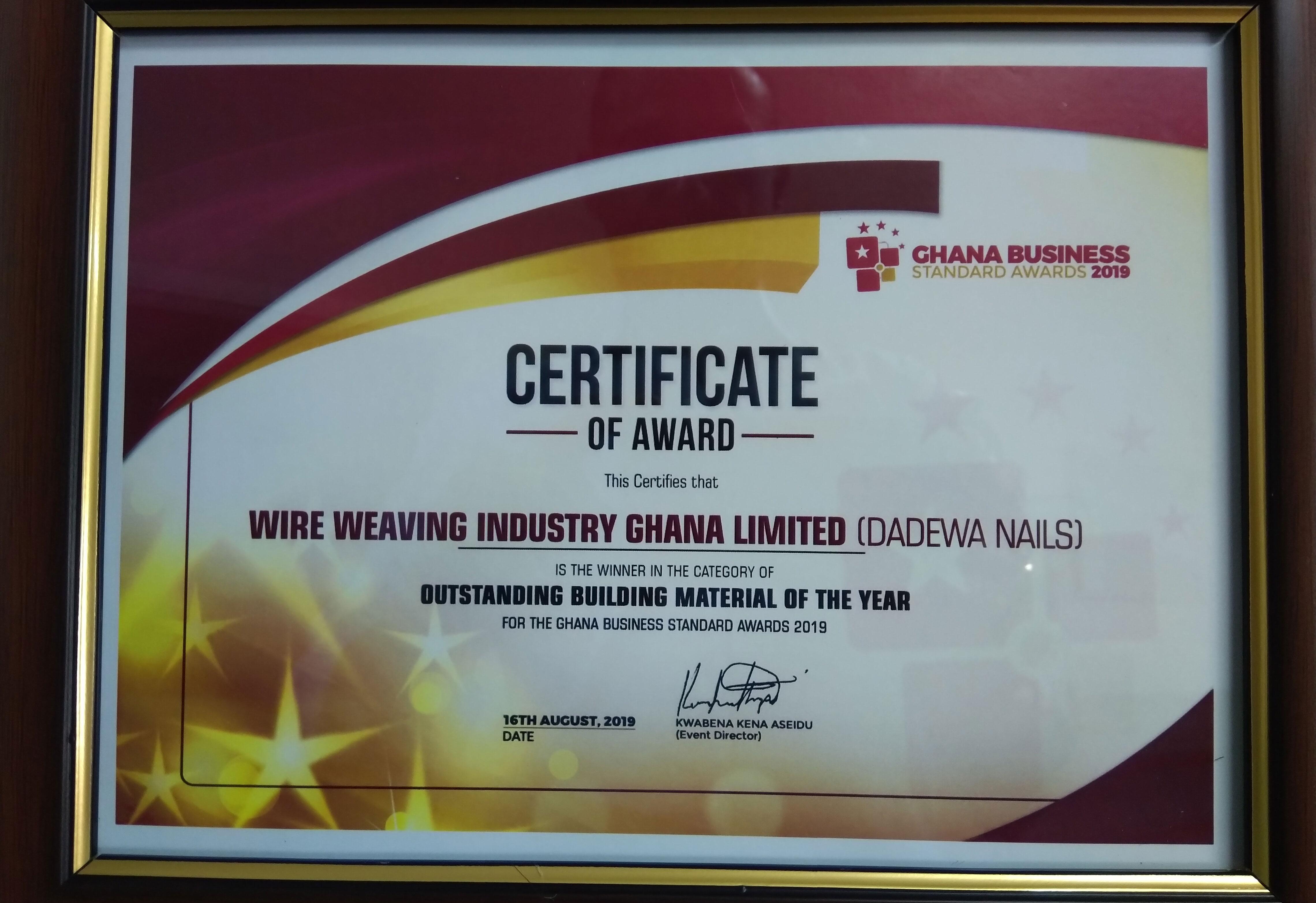 Ghana Business Standard Awards
